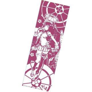 艦隊これくしょん-艦これ- 和手ぬぐい 戦艦 大和(やまと)