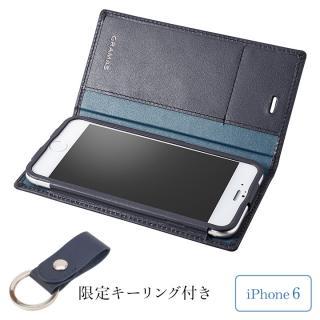 [期間限定]GRAMAS フルレザー手帳型ケース レザーキーリング付き ネイビー iPhone 6s/6