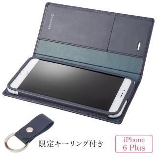 [期間限定]GRAMAS フルレザー手帳型ケース レザーキーリング付き ネイビー iPhone 6s Plus/6 Plus