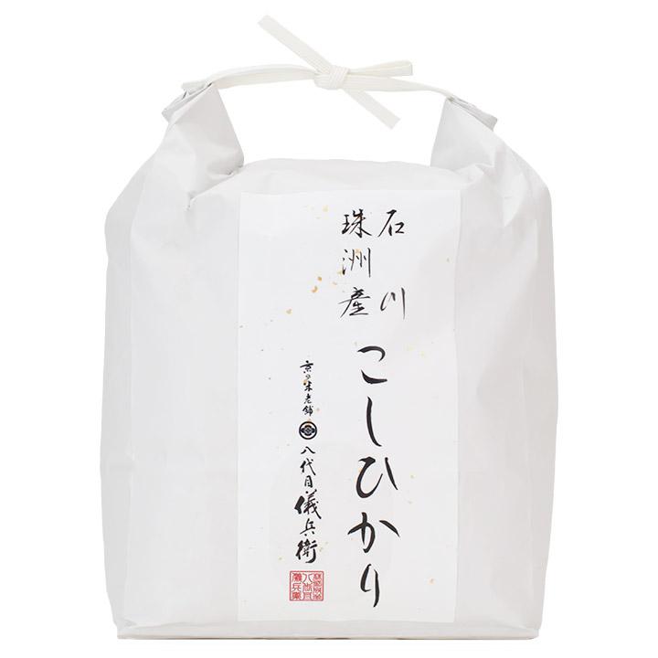 八代目儀兵衛厳選 石川県産コシヒカリ 平成27年度新米 3kg_0