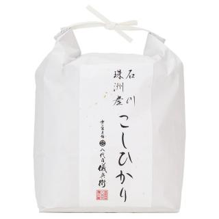 八代目儀兵衛厳選 石川県産コシヒカリ 平成27年度新米 3kg