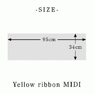 育てるタオル SODA-TE-TE Yellow Ribbon MIDI ネージュ_3