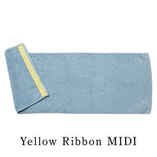 育てるタオル SODA-TE-TE Yellow Ribbon MIDI フォグブルー