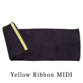 育てるタオル SODA-TE-TE Yellow Ribbon MIDI アッシュ