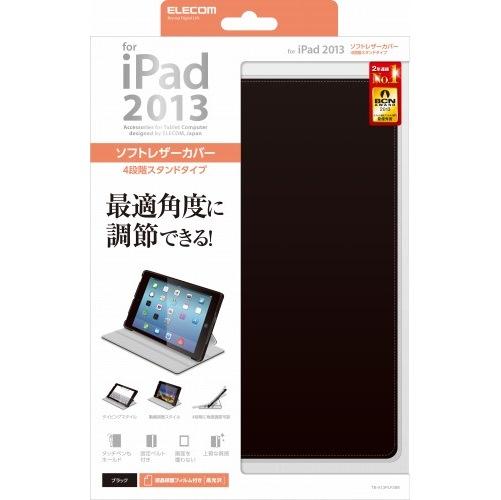 iPad Air/レザーカバー/4アングルタイプ/ブラック