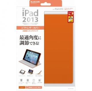 iPad Air/レザーカバー/4アングルタイプ/オレンジ
