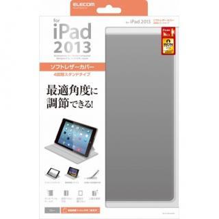 iPad Air/レザーカバー/4アングルタイプ/グレー