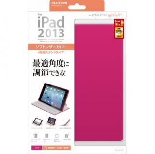 iPad Air/レザーカバー/4アングルタイプ/ピンク