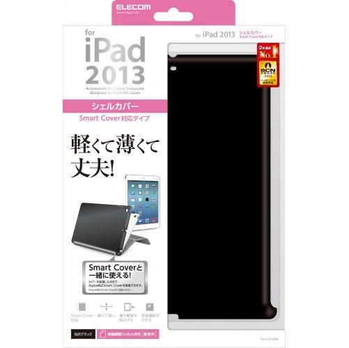 iPad Air/スマートカバー対応シェルカバー/ブラック_0