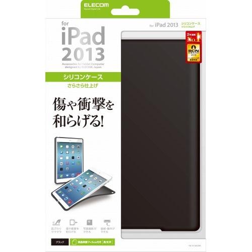 iPad Air/シリコンケース/ブラック