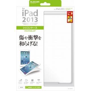 iPad Air/シリコンケース/ホワイト