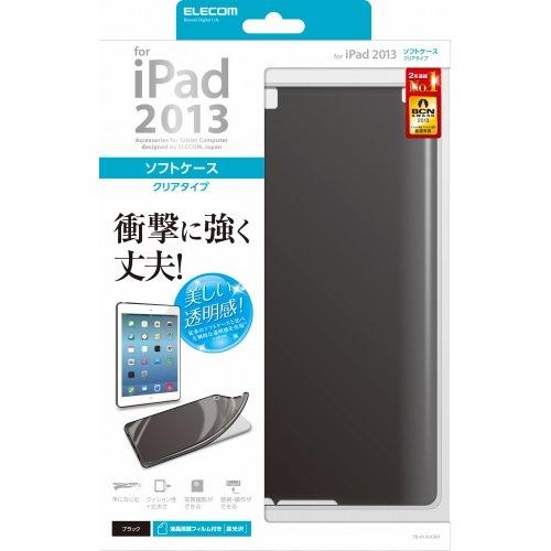 iPad Air/ソフトケース/ブラック_0