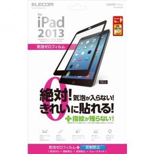 iPad Air/保護フィルム/気泡レス/スムースタッチ/ブラック