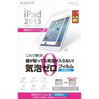 iPad Air/保護フィルム/気泡レス/スムースタッチ/ホワイト