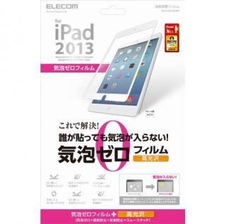 iPad Air/保護フィルム/気泡レス/皮脂汚れ防止/ホワイト