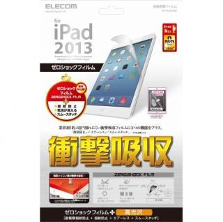 iPad Air/保護フィルム/衝撃吸収/光沢