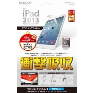 iPad Air/保護フィルム/衝撃吸収/マット