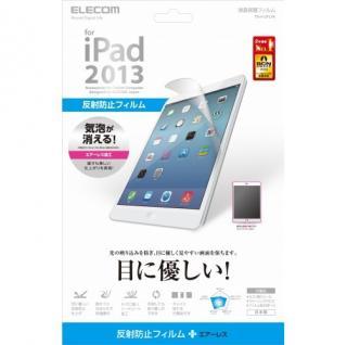 iPad Air/保護フィルム/エアーレス/マット