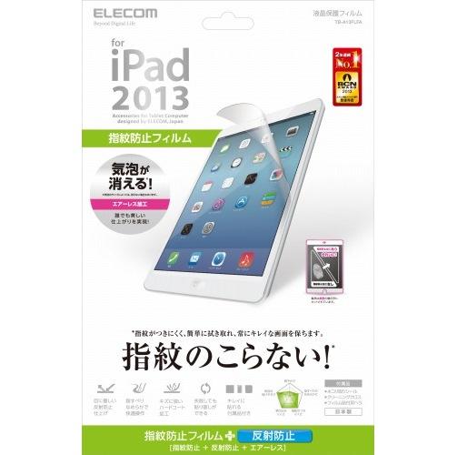 iPad Air/保護フィルム/防指紋エアーレス/マット