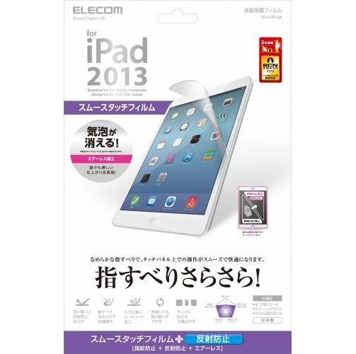 iPad Air/保護フィルム/エアーレス/スムースタッチ_0