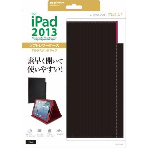 iPad Air/ソフトレザーケース/ツートン/ブラック