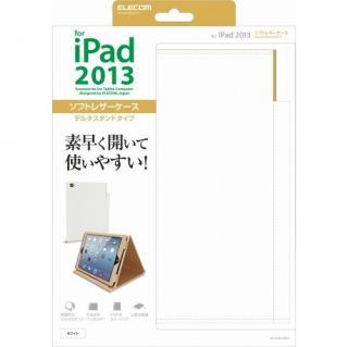 iPad Air/ソフトレザーケース/ツートン/ホワイト