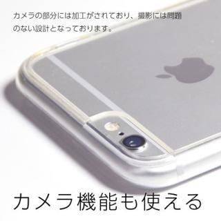 【iPhone6sケース】フルカバー TPU クリアケース iPhone 6s/6_3