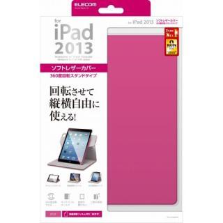 iPad Air/360度スイベルケース/ピンク