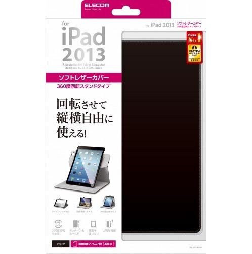 iPad Air/360度スイベルケース/ブラック_0