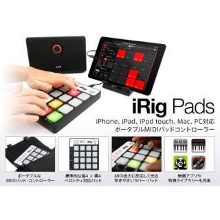 ポータブルMIDIパッドコントローラー IK Multimedia iRig Pads_7
