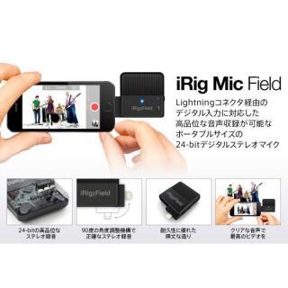 デジタルステレオマイク iRig MIC Field_7