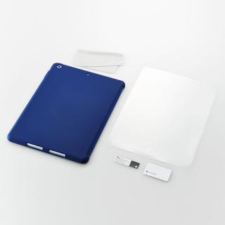 iPad Air用 スマートカバー対応 抗菌シリコンケースセット(ネイビー)
