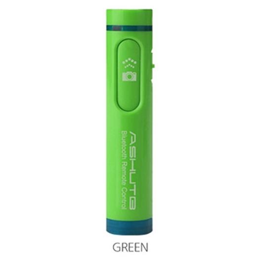 Bluetooth リモコンシャッター 簡単ペアリング AB4 グリーン_0
