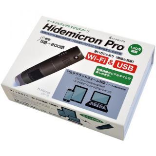Wi-Fi USB顕微鏡 HIDEMICRONPRO_7