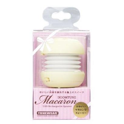 BOOMTUNE Macaron バニラ_0