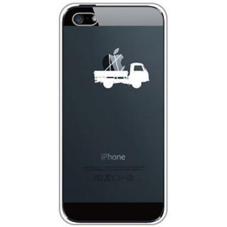 【iPhone SE/5s/5ケース】iPhone5 CLEAR DESIGN 17 液晶保護スクリーン付き