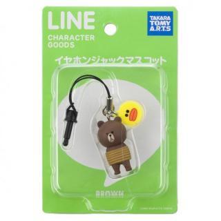 LINE CHARACTER/イヤホンジャックマスコット/ブラウン