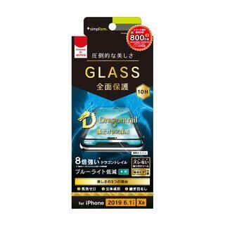 iPhone 11/XR フィルム Dragontrail ブルーライト低減シームレスガラス ブラック iPhone 11/XR