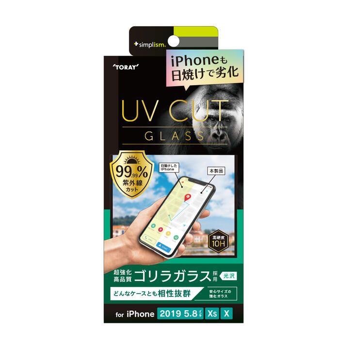 iPhone 11 Pro/XS フィルム ゴリラガラス UVカットガラス 光沢 iPhone 11 Pro/XS/X_0