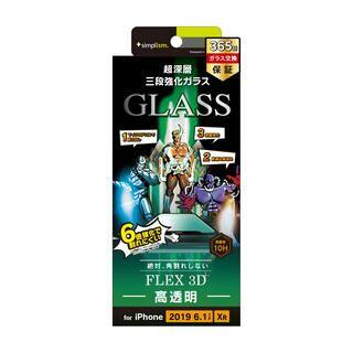 iPhone 11/XR フィルム 複合フレームガラス 3段強化ガラス ブラック iPhone 11/XR