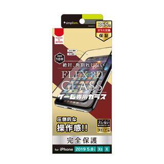 iPhone 11 Pro/XS フィルム ゲーム専用反射防止複合フレームガラス ブラック iPhone 11 Pro/XS/X