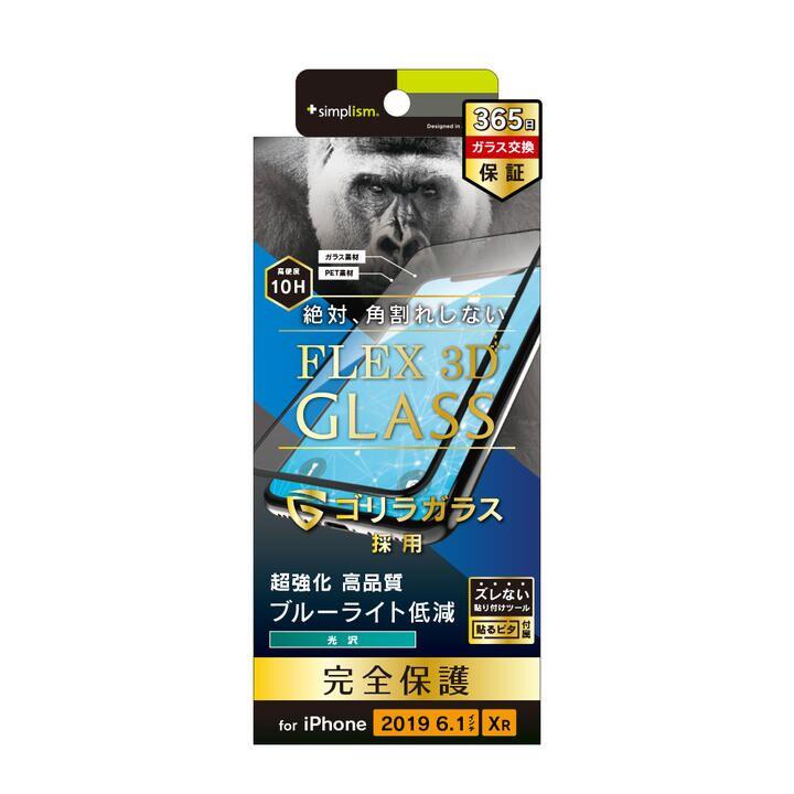 iPhone 11/XR フィルム ゴリラガラス ブルーライト低減複合フレーム ブラック iPhone 11/XR_0
