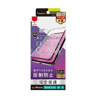 iPhone 11 Pro/XS フィルム 反射防止 複合フレームガラス ブラック iPhone 11 Pro/XS/X