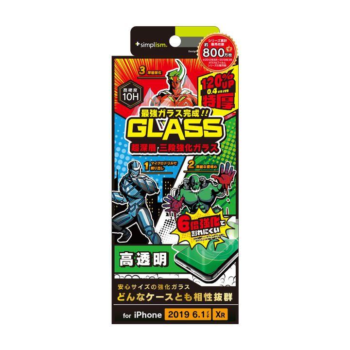 iPhone 11/XR フィルム 特厚 3段強化ガラス  iPhone 11/XR_0