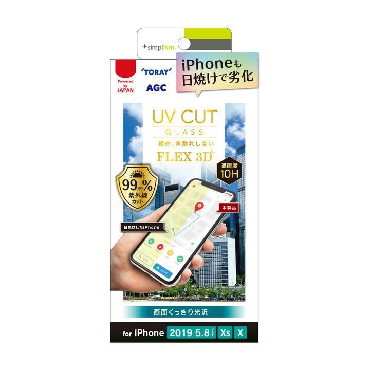 iPhone 11 Pro/XS フィルム UVカット複合フレームガラス 光沢 iPhone 11 Pro/XS/X_0