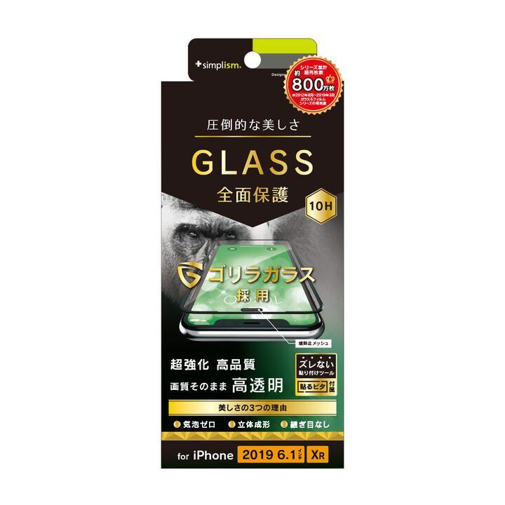 iPhone 11/XR フィルム ゴリラガラス シームレスガラス ブラック iPhone 11/XR【2月上旬】_0