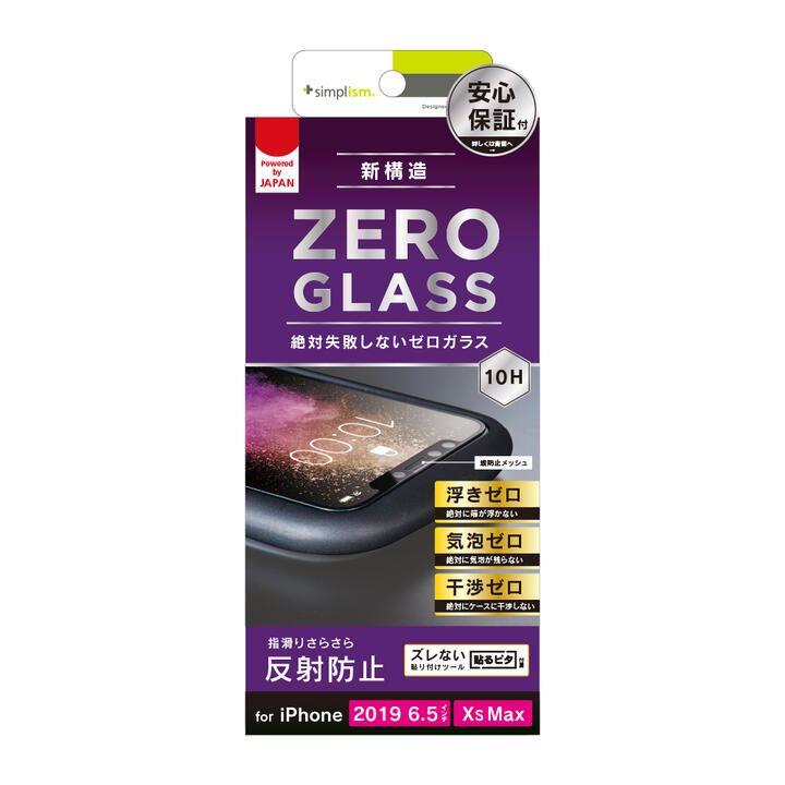 iPhone 11 Pro Max フィルム 気泡なし反射防止フレームガラス ブラック iPhone 11 Pro Max/XS Max_0