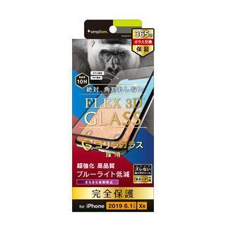 iPhone 11/XR フィルム ゴリラガラス 反射防止ブルーライト低減 ブラック iPhone 11/XR【2月上旬】