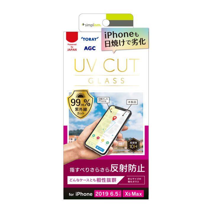 iPhone 11 Pro Max フィルム UVカットガラス 反射防止 iPhone 11 Pro Max/XS Max【2月上旬】_0