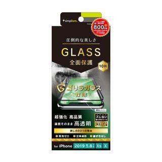 iPhone 11 Pro/XS フィルム シームレスゴリラガラス ブラック iPhone 11 Pro/XS/X